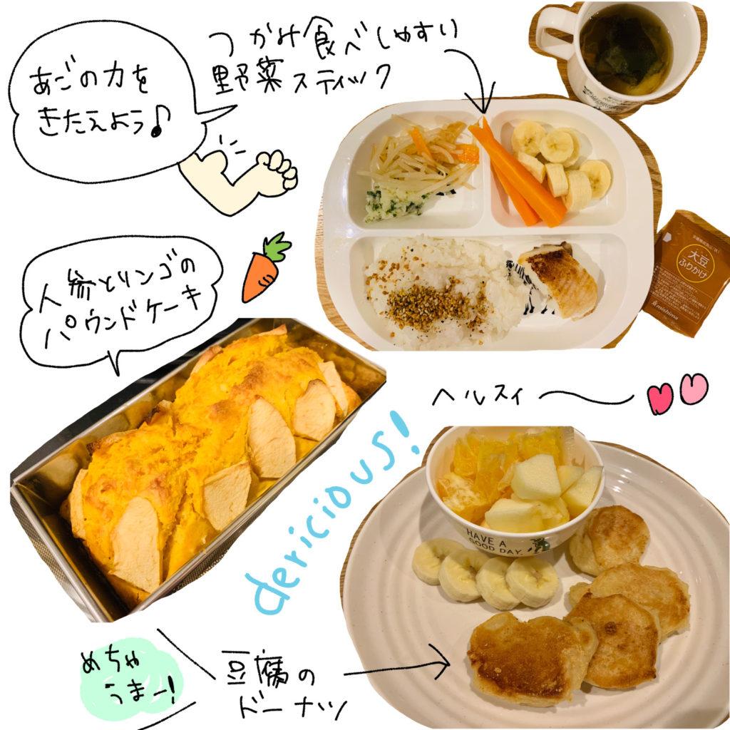 野菜スティック☆