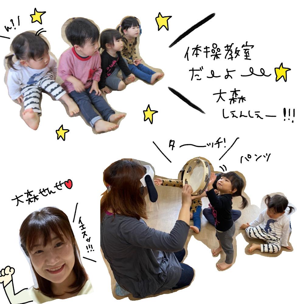 MORIMORI体操〜☆