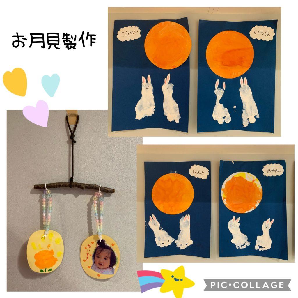 お月見の製作